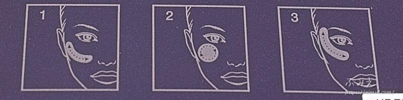 ディオールスキン ルージュ ブラッシュ #459(チャーネル) 使い方図