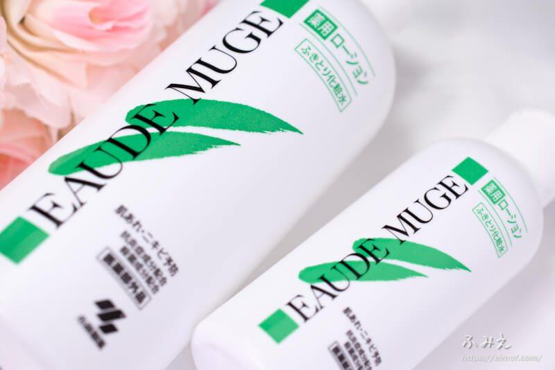 オードムーゲは使いにくい?ふきとり化粧水の便利な使い方や特徴などをおさらい!