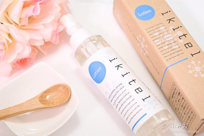 ヤクルトビューティーのikitel(イキテル)ローションがリニューアル!乳酸菌の化粧水ってホントに高保湿で肌にいいの?