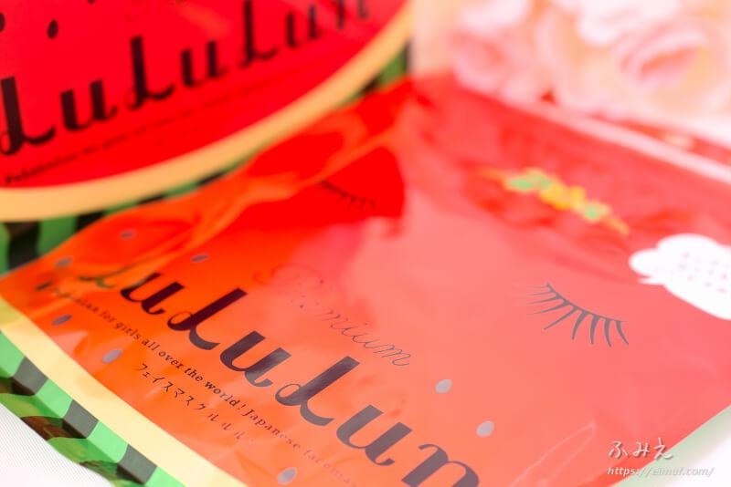 熊本名産のスイカを使った九州限定のご当地プレミアムルルルンマスク、夏のお土産にいかが?