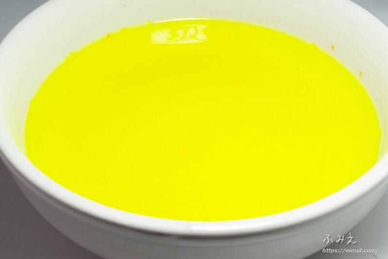 お塩のお風呂汗かきエステ気分(リフレッシュレモンの香り) をお湯に溶かしてみた