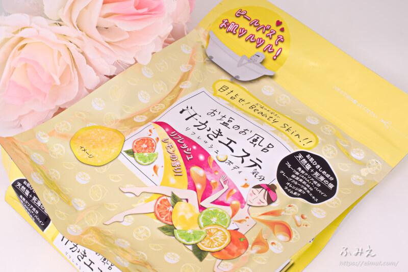 お塩のお風呂汗かきエステ気分(リフレッシュレモンの香り) パッケージ正面