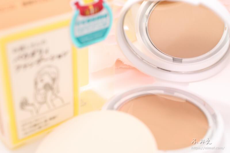 セブンイレブンコスメ パラドゥ パウダリィファンデーション #OC30(健康的な肌色)