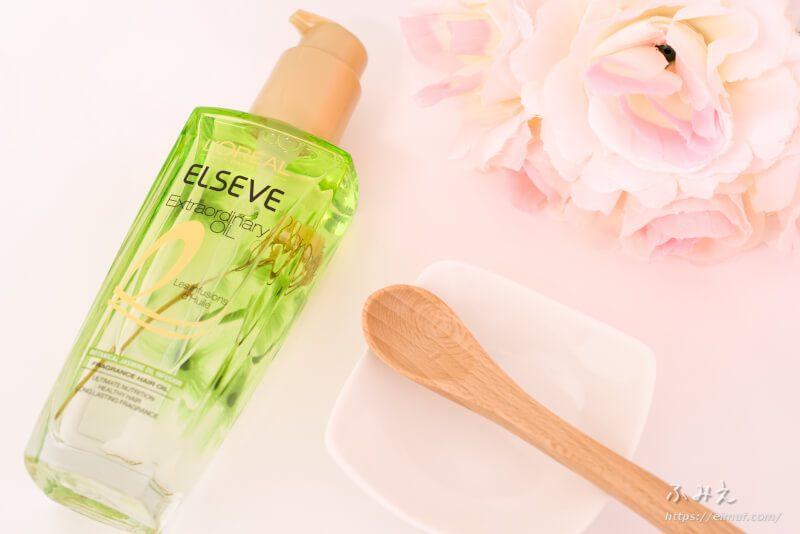 ロレアルパリの新提案!花入りヘアオイルでケアしながら一日中香りが続くジャスミンインフュージョン!