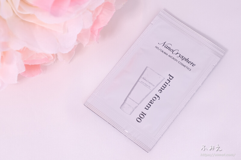 ナノクリスフェア プライムライン1週間で体感トライアルセット 洗顔正面
