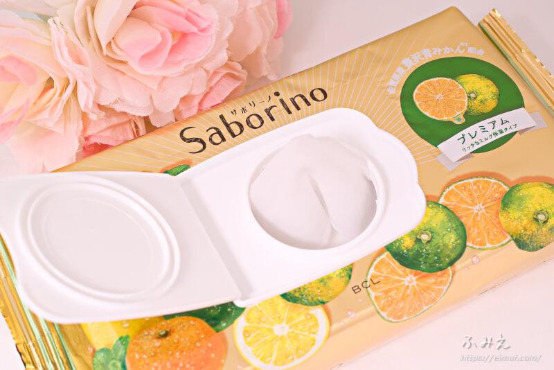 サボリーノ 目ざまシート プレミアム リッチなミルク保湿タイプ(青みかんの香り) マスクを引っ張り出してみた