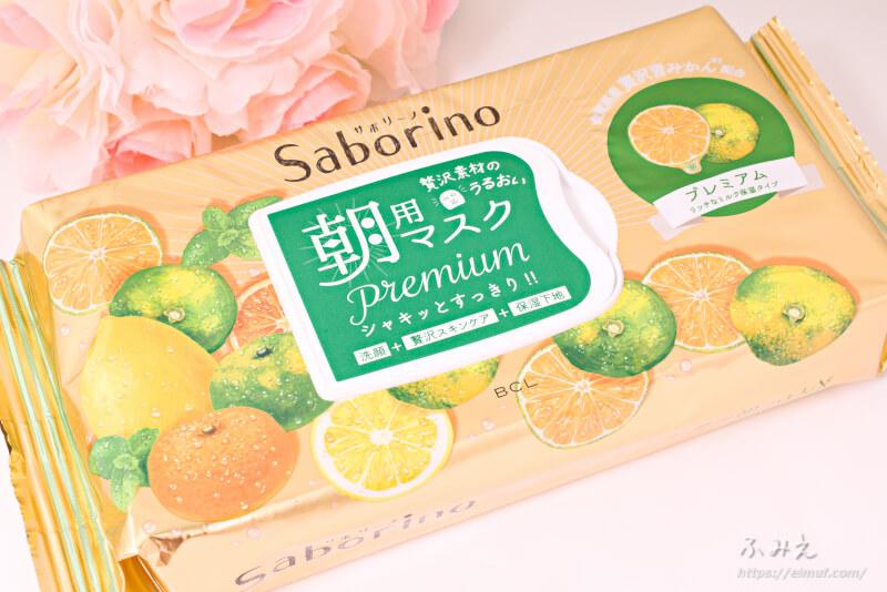 サボリーノ 目ざまシート プレミアム リッチなミルク保湿タイプ(青みかんの香り) パッケージ正面