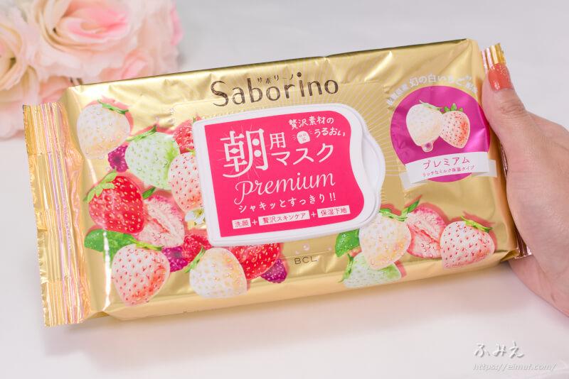 サボリーノ 目ざまシート プレミアム リッチなミルク保湿タイプ(白いちごの香り) パッケージを手に持ってみた
