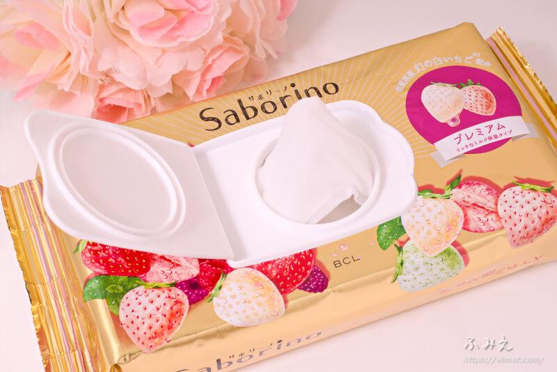 サボリーノ 目ざまシート プレミアム リッチなミルク保湿タイプ(白いちごの香り) マスクを引っ張り出してみた