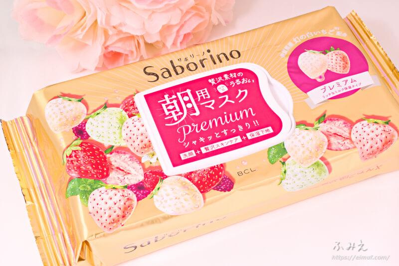 サボリーノ 目ざまシート プレミアム リッチなミルク保湿タイプ(白いちごの香り) パッケージ正面