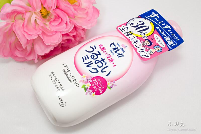 ビオレu 角層まで浸透する うるおいミルク(やさしいフローラルの香り) シール付きパッケージ正面