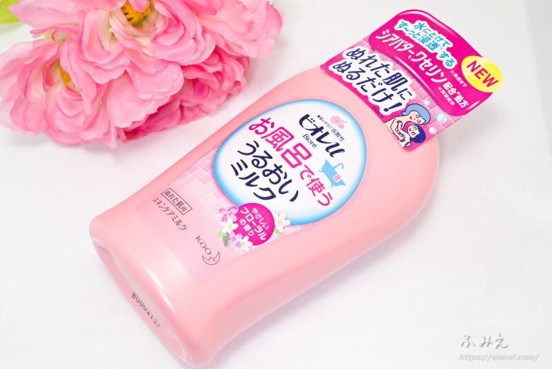 ビオレu お風呂で使う うるおいミルク(やさしいフローラルの香り) シール付き本体正面