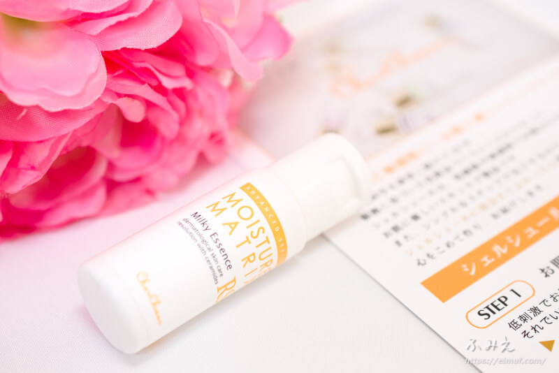 敏感肌・乾燥肌さんのためのブランド「シェルシュール」のモイスチャーマトリックスRSはこれ1つでやわハリ肌![PR]
