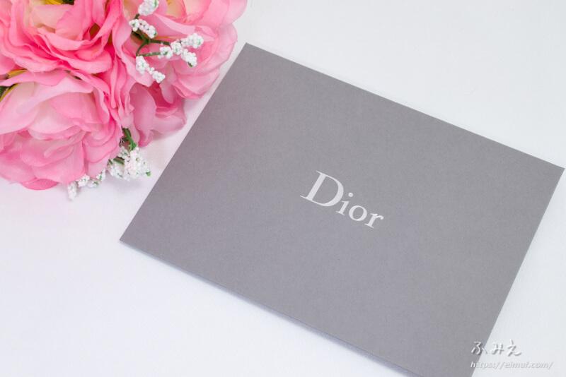 ディオールのオンラインブティックで同封してもらえるメッセージカードの封筒