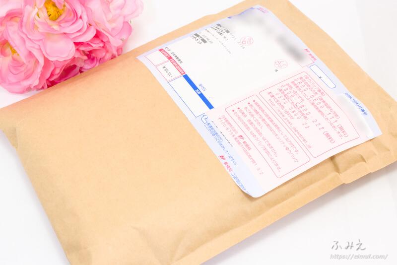 ハーセリーズ DNA SLIM 肥満遺伝子を検査する「ダイエット遺伝子検査」 が届いた封筒(ゆうパック)