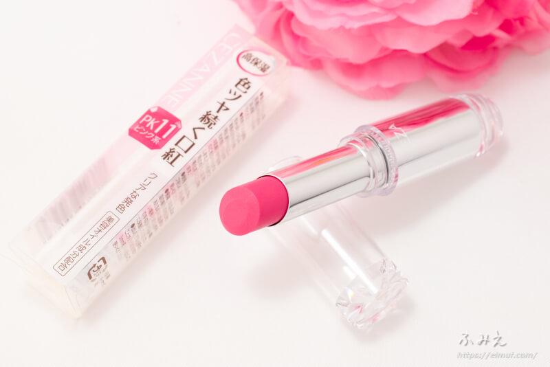 セザンヌのラスティンググロスリップは落ちにくくて色長持ち!#PK11(チェリーレッド)で可愛い唇に!