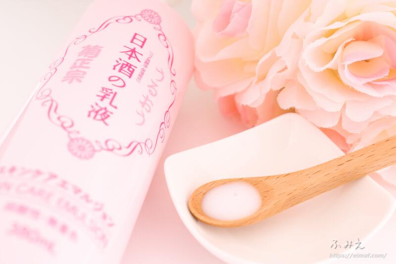お酒の香りのお酒コスメ!菊正宗の日本酒の乳液!コスパはいいけど使い心地って正直どうなの?