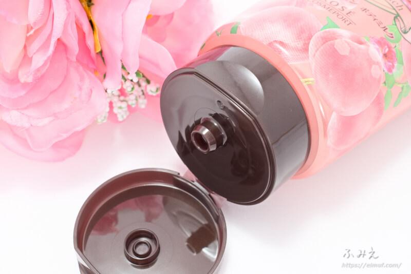 プレシャスガーデン ボディミルク (ハニーピーチの香り) チューブ口