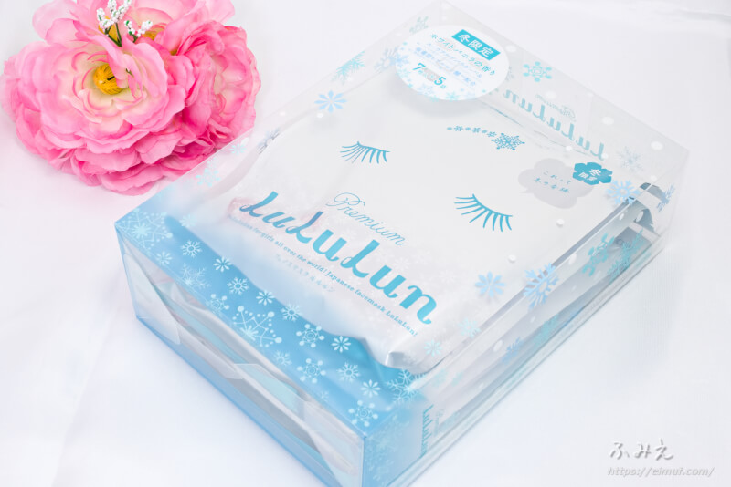 プレミアムルルルン2018 雪(ホワイトバニラの香り) 7枚入り×5個入り パッケージ正面