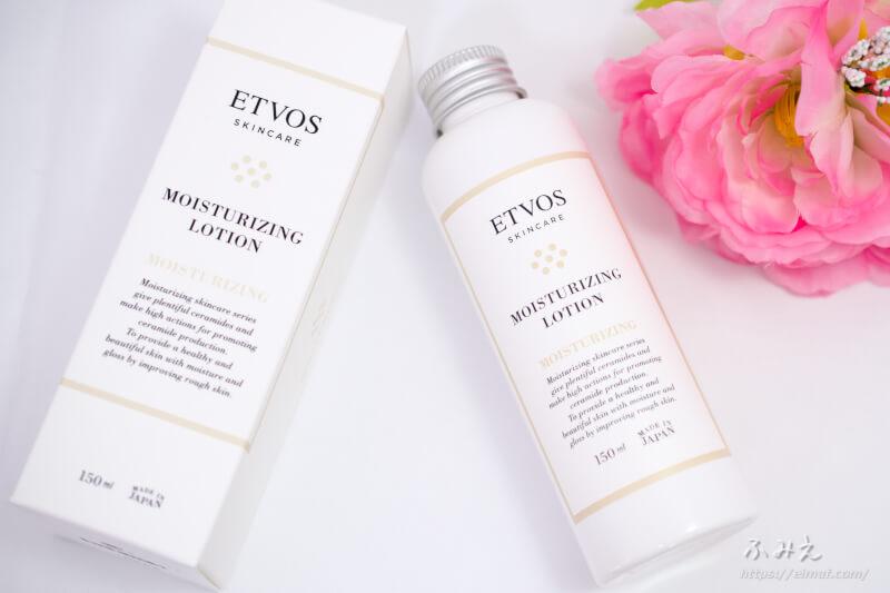 エトヴォスのモイスチャライジングローションは乾燥肌や敏感肌に◎!ほのかなラベンダーの香りで癒されながら肌もっちり!