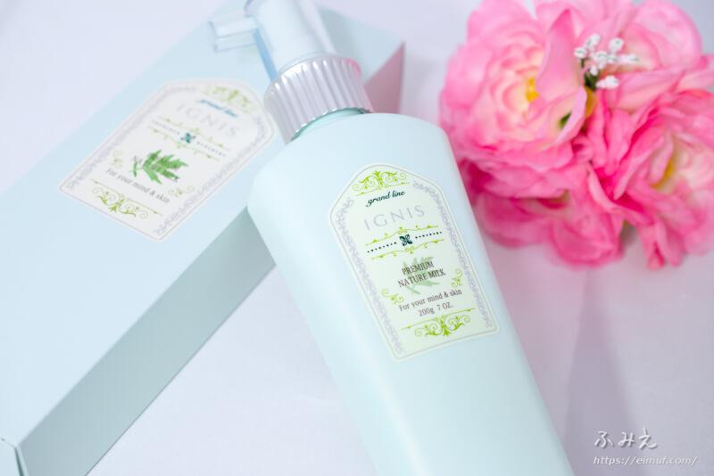 イグニスのプレミアム ネイチャー ミルクは肌も心も癒される香り!先行乳液で肌をほぐしながら、ご褒美美容!