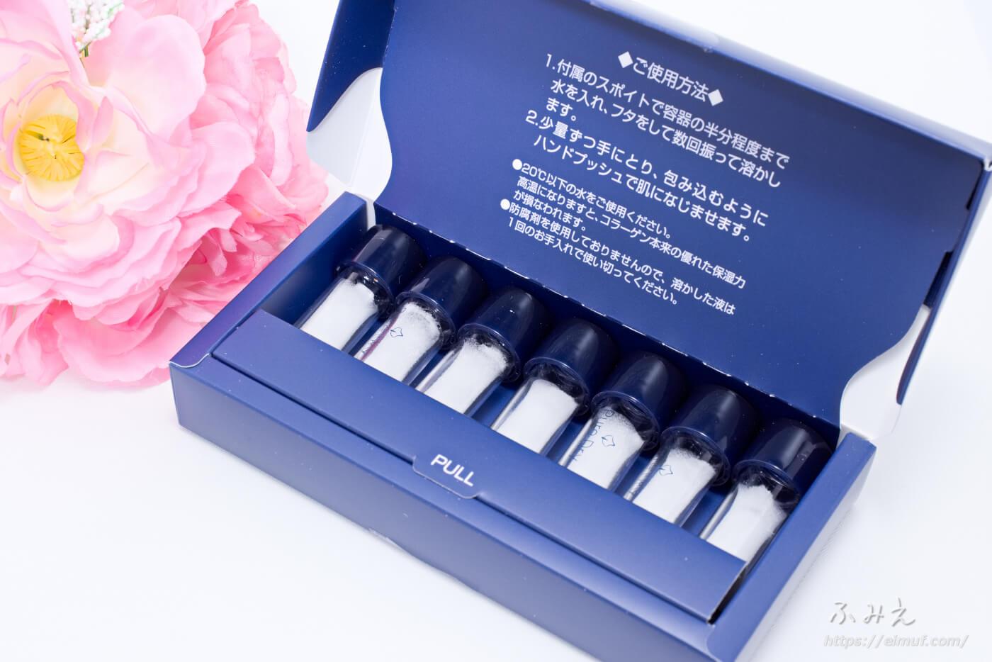ニッタバイオラボ ピュアドライ(乾燥美容原液) 7個入りパッケージを開けてみた
