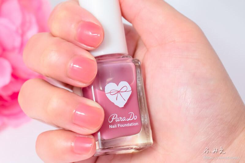 パラドゥのネイルファンデーションならナチュラルに仕上がる!#PK2(想われピンク) でかわいいネイルをゲット!
