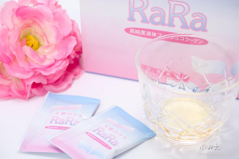 あの「天使のララ(高純度液体フィッシュコラーゲン)」 を飲んでみた!飲みやすくて使いやすい![PR]