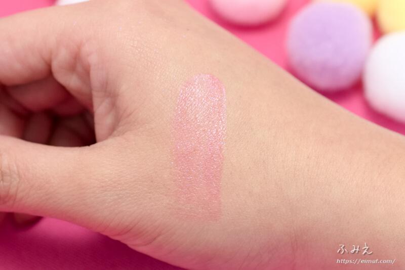ディオール アディクト リップグロウ マックス #210(ホロ ピンク) を手の甲に塗ってみた