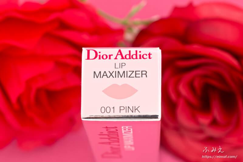 ディオール アディクトリップ マキシマイザー #001(ピンク) 外箱上面