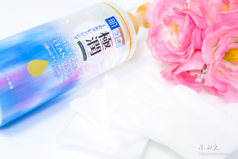 肌ラボの極潤プレミアムから拭き取りクレンジングが発売されてた!クレンジングヒアルロン液でしっかり落ちるのにすべすべしっとり肌!