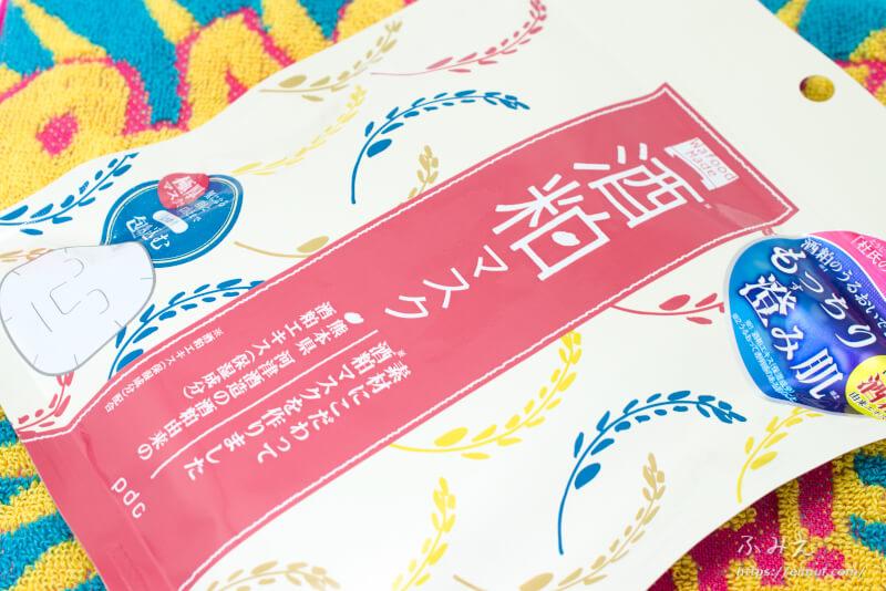ワフードメイド SKマスク(酒粕マスク)