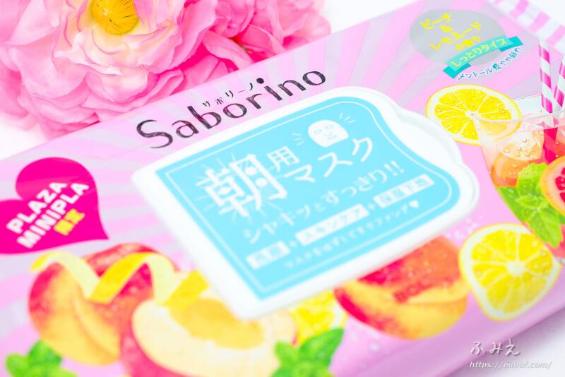 サボリーノからプラザ限定の目ざまシート(ピーチ&レモネードの香り)が登場!朝のスキンケアが楽しみ♪
