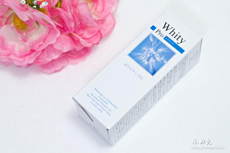 歯のホワイトニング美容液 ホワイティプロ 外箱正面