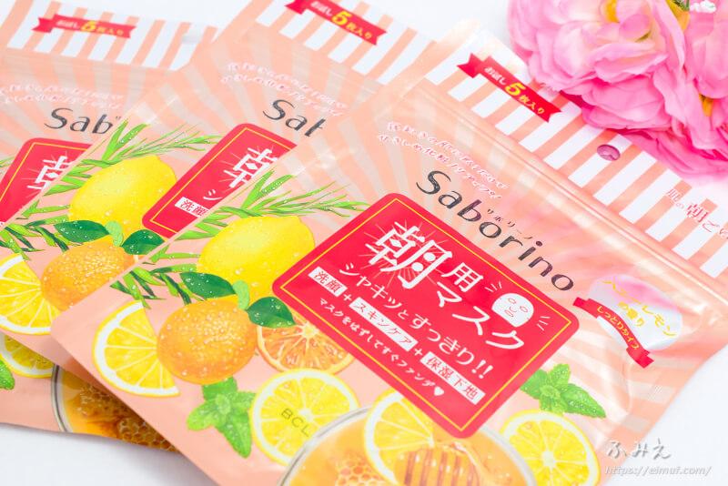 セブンイレブン先行発売!サボリーノの目ざまシートにハニーレモンの香りが新登場!しっとりタイプですぐにメイクOK!