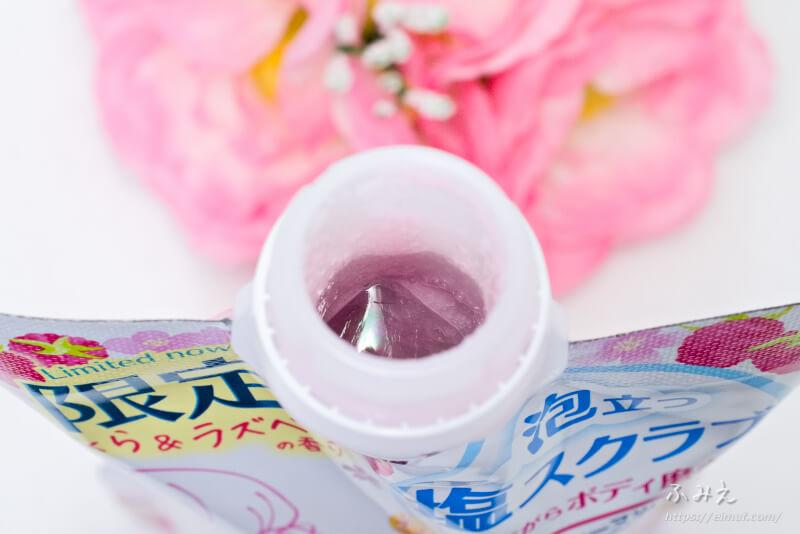 サナ エステニー ソルティスクラブ(さくら&ラズベリーの香り) キャップを開けたパウチ口