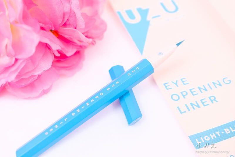 描きやすいのににじまない!UZU BY FLOWFUSHIのアイオープニングライナーが超優秀!#ライトブルー ならフェスやイベントにも◎!