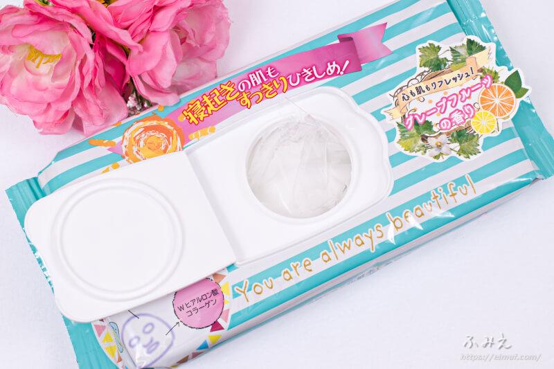 ユノス オールインワンマスク(グレープフルーツの香り) 乾燥防止のフィルム