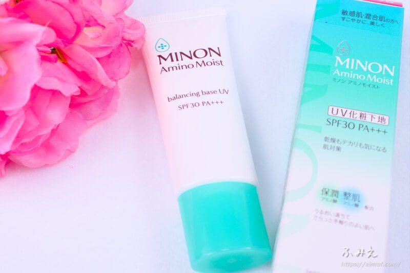 乾燥もベタつきも気になる混合肌に!ミノンのアミノモイスト バランシングベース UVでスキンケアケアしながら化粧ノリのいい肌に!