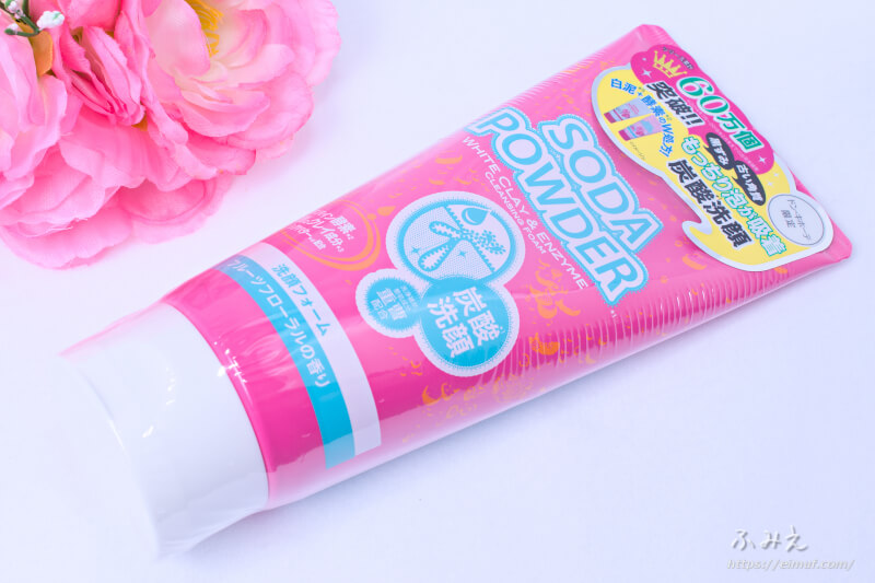 イヴ ソーダパウダー 洗顔フォーム フルーツフローラルの香り フィルム付き本体正面