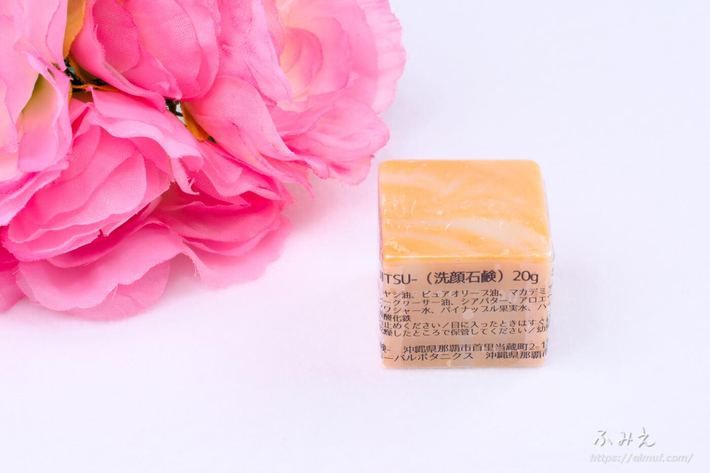 首里石鹸 ボタニカルハンドメイドソープ CUBE石鹸 8つセット (果実) 側面2