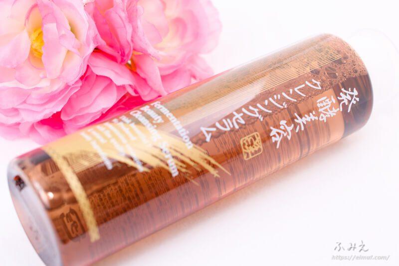 敏感肌でも使える!シーヴァの美さを 発酵美容クレンジングセラムでクレンジングから美容液までこれ1つ![PR]