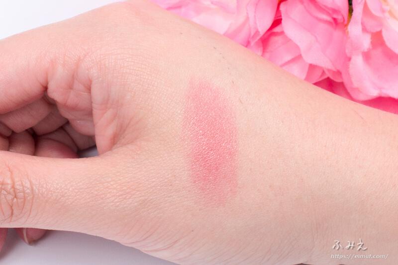 キャンメイク メルティールミナスルージュ #01(スウィートピンク) を手の甲に塗ってみた