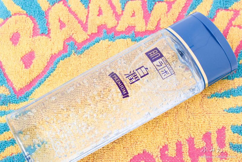 肌ラボ 白潤プレミアム 薬用ジュレ状美白美容液
