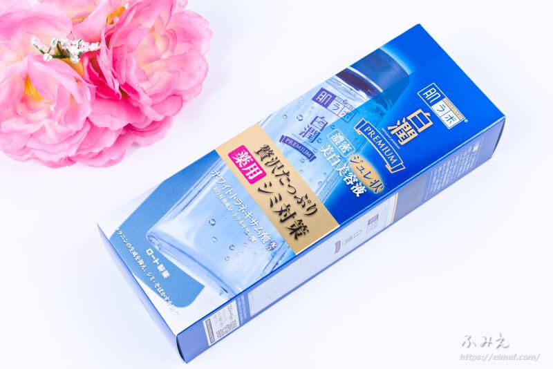 肌ラボ 白潤プレミアム 薬用ジュレ状美白美容液 外箱正面