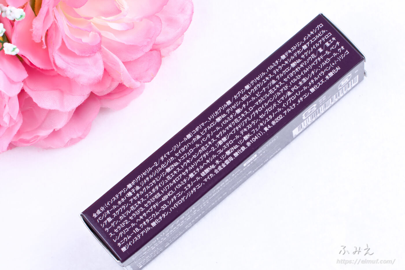 HIMITU シークレットリッププランパー #201(BOTAN) 外箱右側面