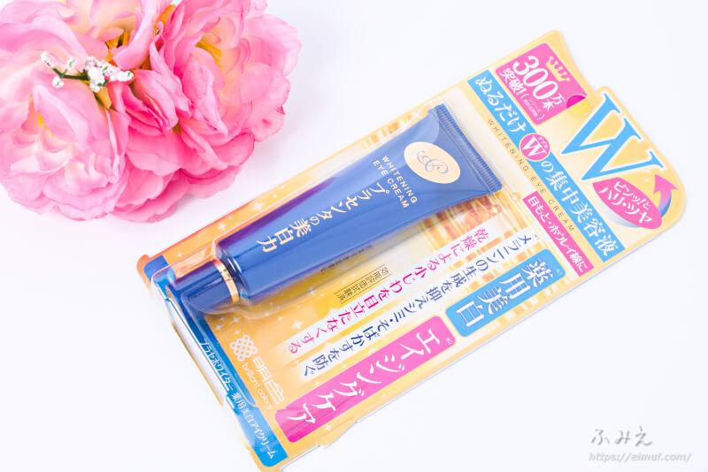 明色化粧品 プラセホワイター 薬用美白アイクリーム パッケージ正面