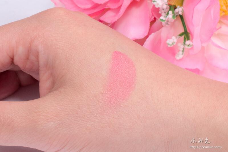 ミラクルロマンス リップ&チーク #ピーチピンク を手の甲に塗ってみた