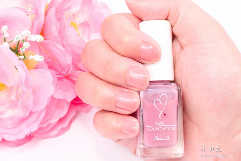 パラドゥ ネイルファンデーション #PK3(両想いピンク) を爪に塗ってみた