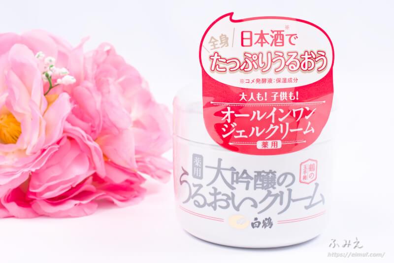 白鶴 鶴の玉手箱 薬用 大吟醸のうるおいクリーム フィルム付き本体正面